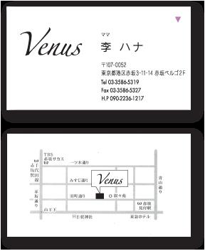 Venus04