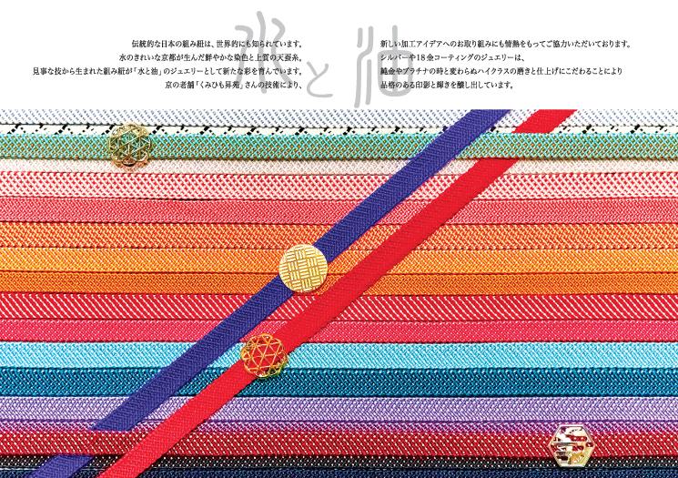 mizutoabura-b06-07